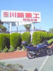 EX-4と川崎重工明石工場