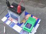 バッテリー充電(イメージ)